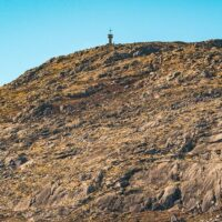 area_paisagem_protegida_regional_serra_de_arga_1_1024_800